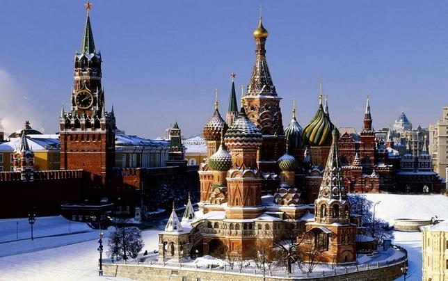 kremlin nedir
